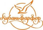 КубаньФарфор