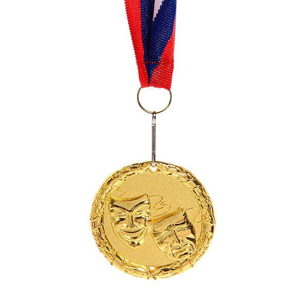 Медаль ″ Актерское мастерство ″- 1 место (4,5см) купить оптом и в розницу