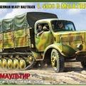 Сб.модель 3603 Немецкий грузовик L4500 Maultier купить оптом и в розницу