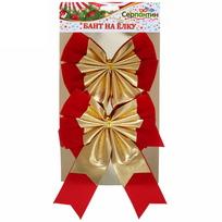 Бант на елку 11,5*16см( набор 2шт) ″Красное Золото″ купить оптом и в розницу