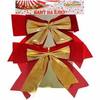 Бант на елку 17,5*15см (набор 2шт)″Красное Золото″ купить оптом и в розницу