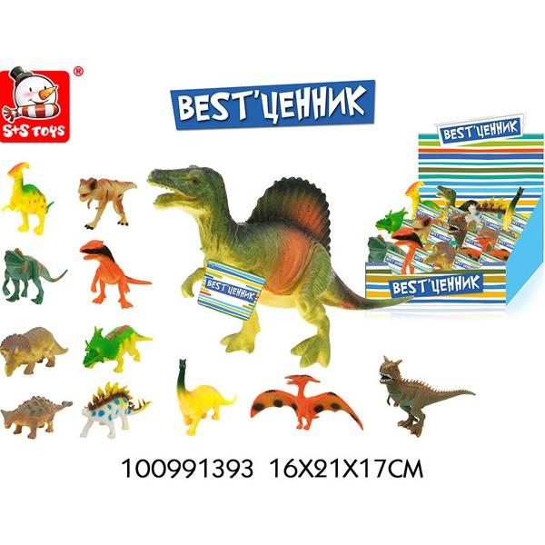 Набор животных 55020 Динозавры купить оптом и в розницу