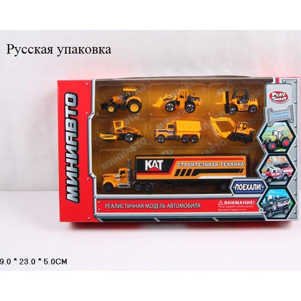 Набор машин 6385-1 Строительная техника в кор. купить оптом и в розницу