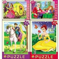Пазл 54 Принцессы П54-3665 купить оптом и в розницу