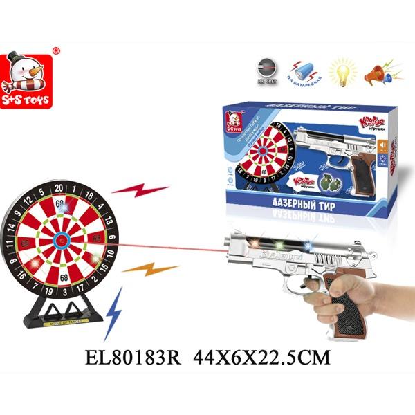 Пистолет 80183ELR Лазертаг. Меткий стрелок купить оптом и в розницу