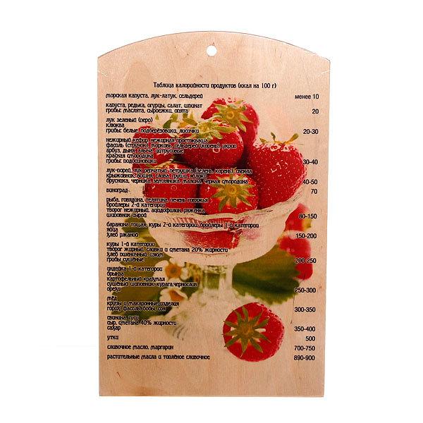 Доска разделочная сувенирная 25*40*0,8см ″Клубника в вазе″ купить оптом и в розницу
