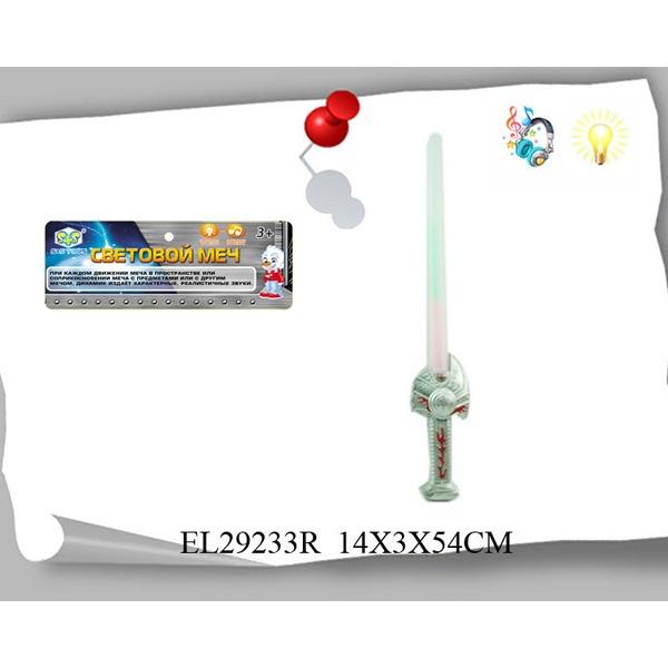Меч 29233ELR/803-1L со светом в пак. купить оптом и в розницу