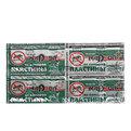 Пластины от комаров 10шт с запахом зеленого чая NADZOR купить оптом и в розницу
