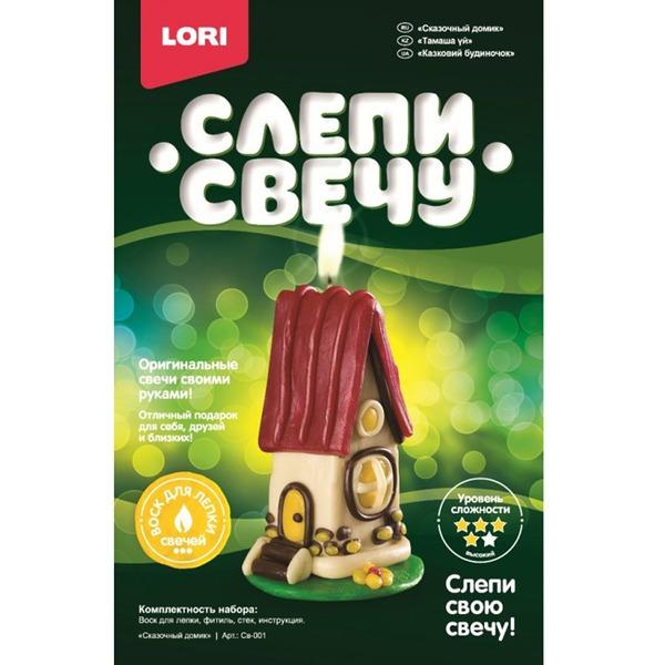 Набор ДТ Восковая свеча Сказочный домик Св-001 Lori купить оптом и в розницу