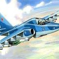 Сб.модель П7217 Самолет Су-39 купить оптом и в розницу