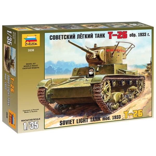 Сб.модель 3538ПН Танк Т-26 купить оптом и в розницу