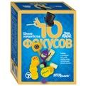 Набор фокусы Школа волшебства 10 фокусов (синий) 76077 /24/ купить оптом и в розницу