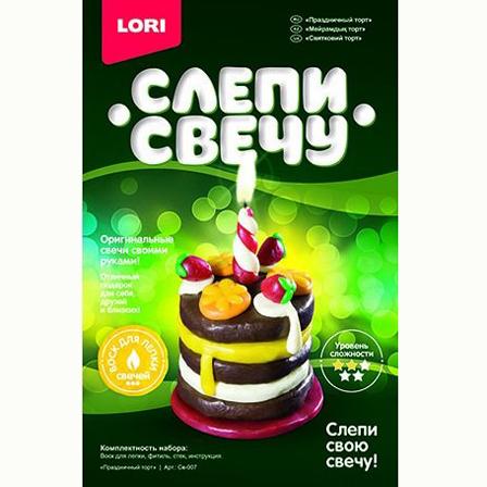 Набор ДТ Восковая свеча Праздничный торт Св-007 Lori купить оптом и в розницу