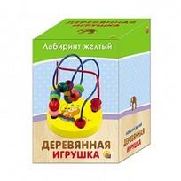 Дер. Лабиринт желтый ИД-5927 купить оптом и в розницу
