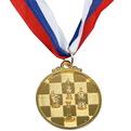 Медаль ″Шахматы″ - 1 место (5см) 65 купить оптом и в розницу