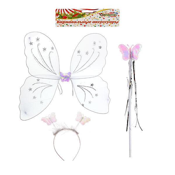 Карнавальный набор из трех предметов ″Фея″ (крылья, ободок, палочка) 546-2 купить оптом и в розницу