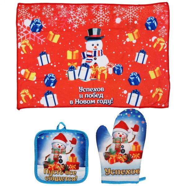 Набор 2 прихватки и полотенце ″Успехов!″, Снеговичок купить оптом и в розницу