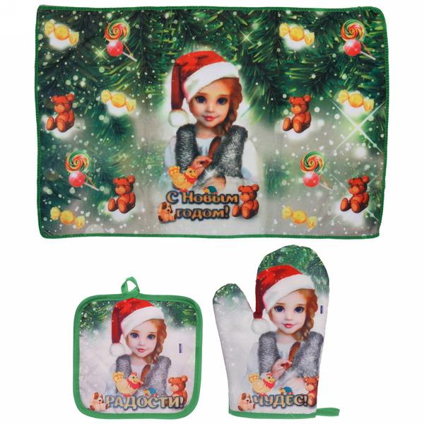 Набор 2 прихватки и полотенце ″Чудес!″, Снегурочка купить оптом и в розницу