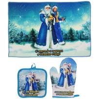 Набор 2 прихватки и полотенце ″Счастья и удачи в Новом году!″, Дед Мороз и Снегурочка купить оптом и в розницу