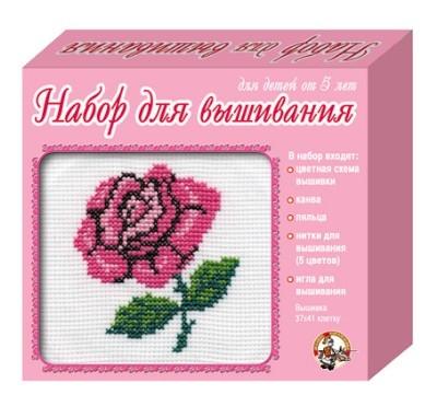 Набор ДТ Вышивка Роза 00317 купить оптом и в розницу