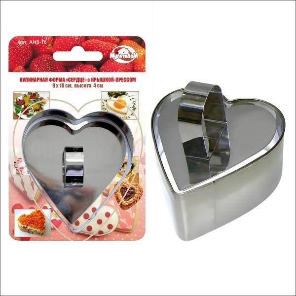 Кулинарная форма ″Сердце″ 9*10*4 см с прессом купить оптом и в розницу