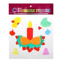 Наклейка на стекло 20*25 ″Свеча″ В2624 купить оптом и в розницу
