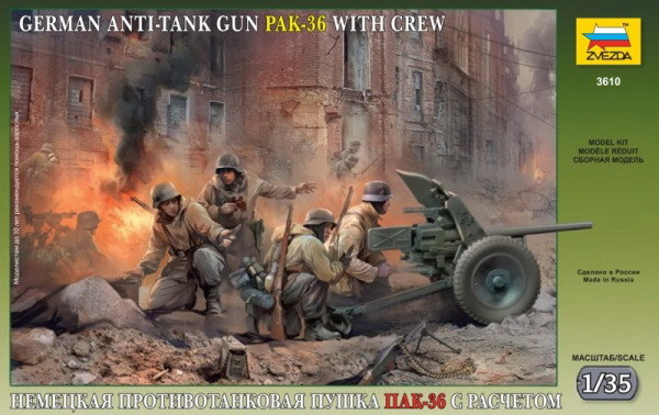 Сб.модель 3610 Немецкая пушка Пак-36 купить оптом и в розницу
