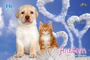 """Альбом д/рис.А4 16л, КТС, """"Рыжий котёнок. Белый щенок"""" купить оптом и в розницу"""