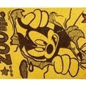 ПЦ-2602-1863 полотенце 50х90 махр п/т Mickey Boom цв.10000 купить оптом и в розницу