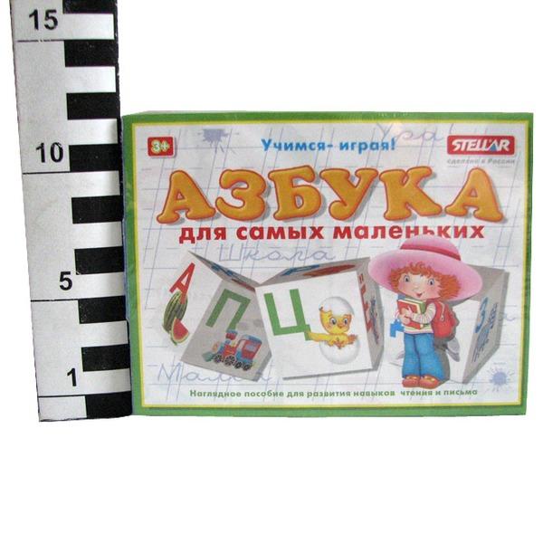 Кубики Азбука в картинках 00715 /16/ купить оптом и в розницу