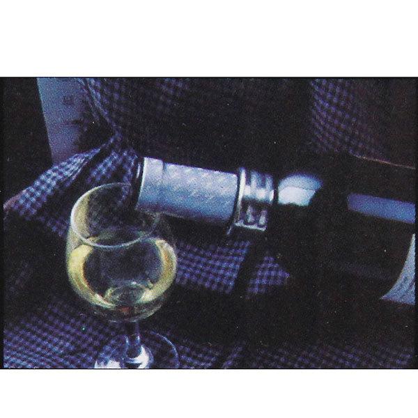 Набор барный Бутылка маленькая (открывашки + штопор) купить оптом и в розницу