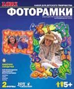 Набор ДТ Фоторамки из гипса Бабочки-сердечки Н-021 Lori купить оптом и в розницу