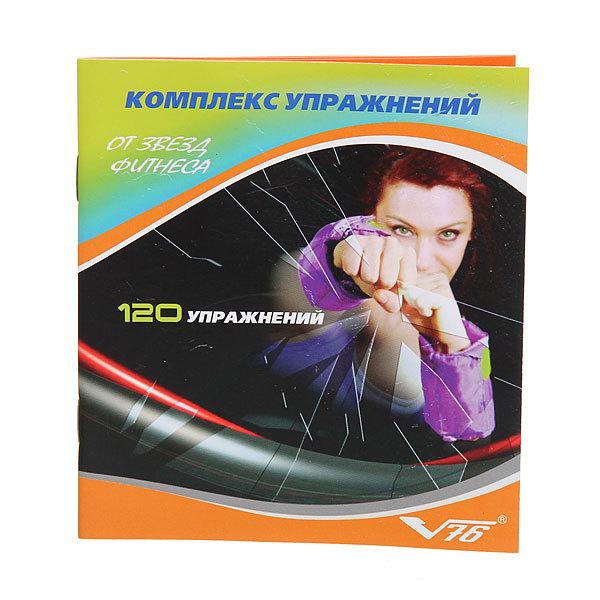 Жилет-утяжелитель V76 Стандарт 7 кг р.48/50 купить оптом и в розницу