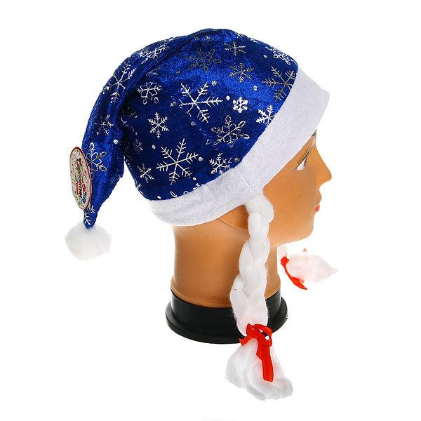 Колпак новогодний с косами синий ″Снежинки″ 28*38см купить оптом и в розницу