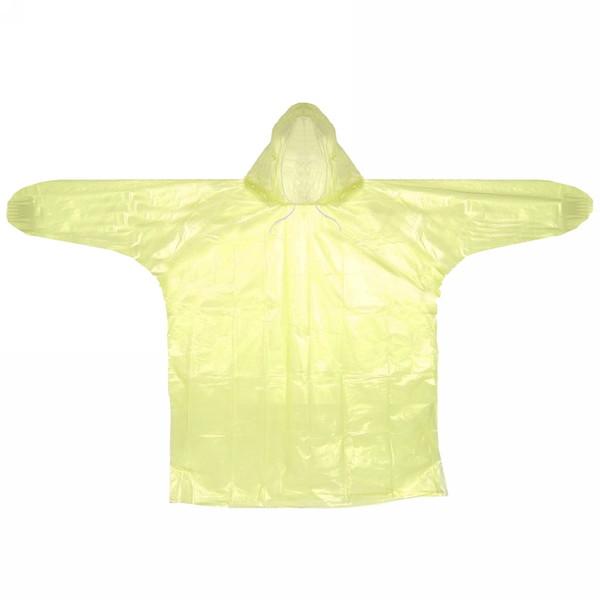 Дождевик Универсальный желтый 80х110см 8 Мкрн купить оптом и в розницу