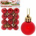 Новогодние шары ″Рубиновый блеск″ 3 см (набор 12 шт,) купить оптом и в розницу