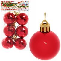 Новогодние шары 4 см ″Рубиновый блеск″ набор 6 шт, красный купить оптом и в розницу