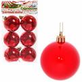 Новогодние шары ″Рубиновый блеск″ 6см (набор 6шт.) купить оптом и в розницу