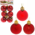 Новогодние шары 4 см ″Бордо ассорти″ набор 6 шт, красный купить оптом и в розницу