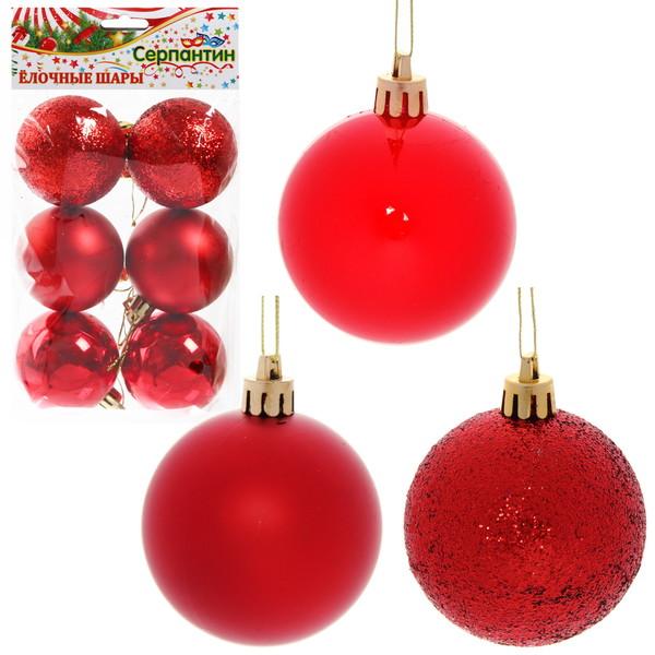 Новогодние шары ″Бордо ассорти″ 6см (набор 6шт.) купить оптом и в розницу