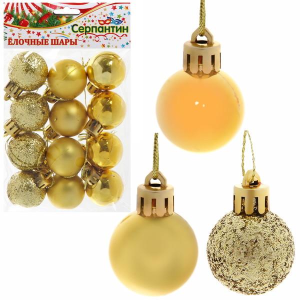 Новогодние шары ″Золотая жила″3 см (набор 12 шт,) купить оптом и в розницу