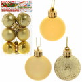 Новогодние шары 4 см ″Золото ассорти″ набор 6 шт купить оптом и в розницу