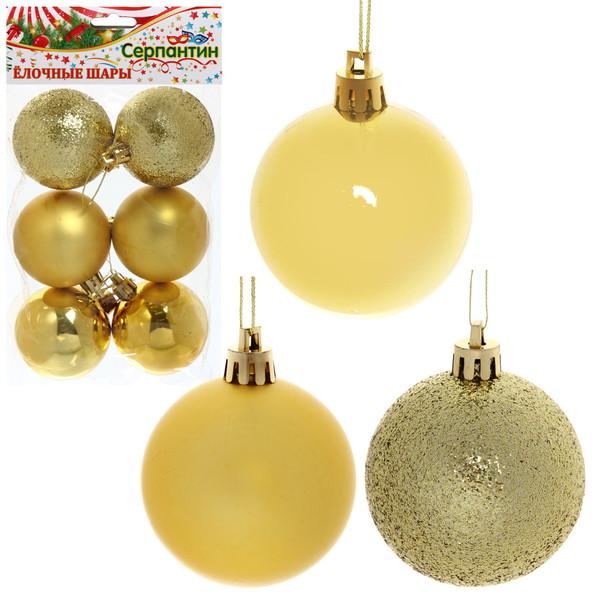 Новогодние шары ″Золото ассорти″ 6см (набор 6шт.) купить оптом и в розницу