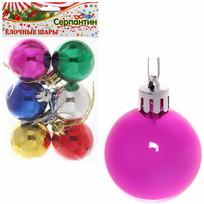 Новогодние шары 4 см ″Блеск″ набор 6 шт, микс купить оптом и в розницу