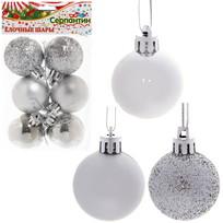 Новогодние шары 4 см ″Серебро ассорти″ набор 6 шт купить оптом и в розницу