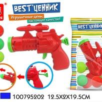 Пистолет 100795202 с шарами BESTценник купить оптом и в розницу