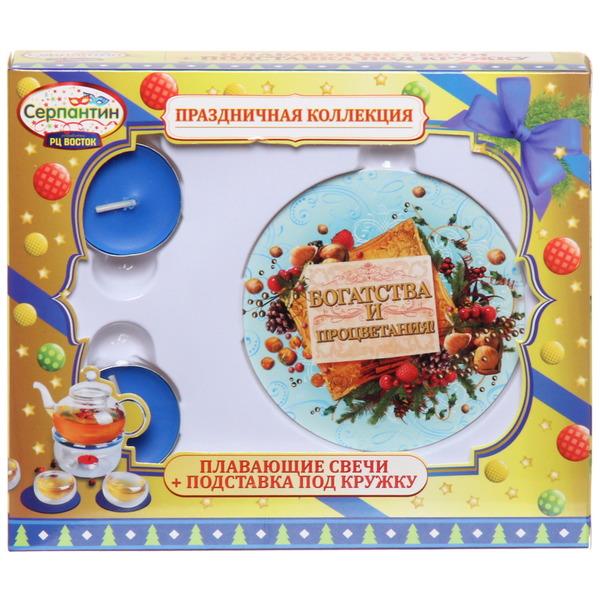 Набор подставка под кружку и свечки ″Богатства и процветания″, Ореховый праздник, 9 см купить оптом и в розницу