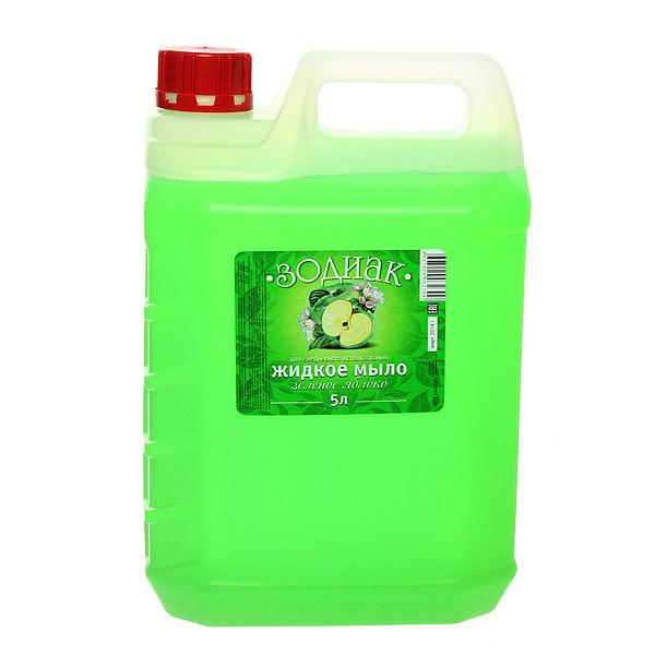 Мыло жидкое ″Зодиак″ зеленое яблоко 5 л. купить оптом и в розницу