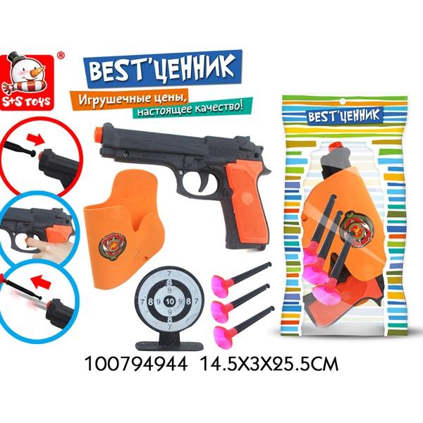 """Пистолет 00794944 с присосками BEST""""ценник купить оптом и в розницу"""