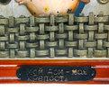 Ключница ″Копилка″ 25*19 D66007 купить оптом и в розницу